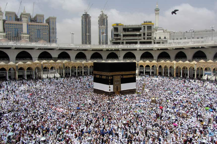 Saudi Arabia says hajj to go ahead with 'very limited numbers' amid coronavirus pandemic