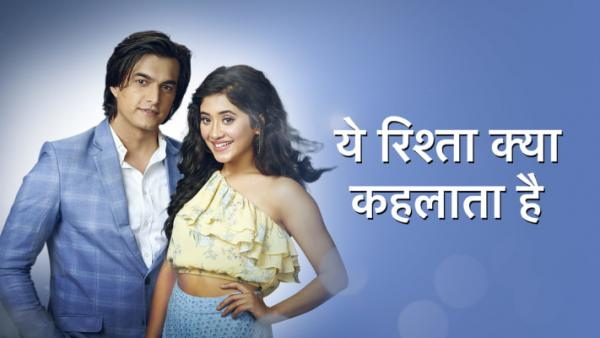 Yeh Rishta Kya Kehlata Hai 20th August 2020 Written Episode Update: The accident girl comes to Goenka's house!